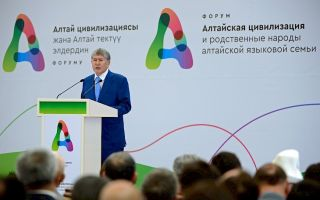 Atambayev proposes to open historical and cultural center in Altai