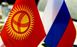 Meeting of Kyrgyz-Russian Intergovernmental Commission held in Moscow