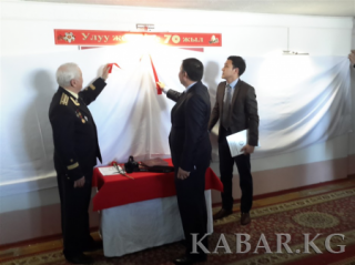 Photo exhibition dedicated to the 70th anniversary of the Great Victory opened in Chui oblast