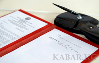 Kyrgyzstan ratifies Protocol on application of the Free Trade Zone Treaty