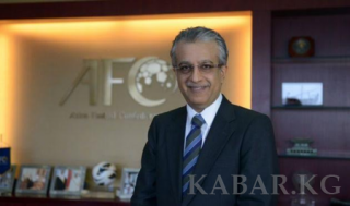 AFC President to pay official visit to Kyrgyzstan