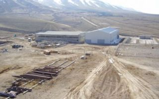 Competition for Jerooy gold mine development to be held in late 2014