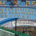 Passing of transport and individuals the Kyrgyz-Kazakh border accelerated: Border Service