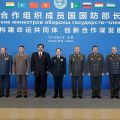 Head of General Staff of Armed Forces of Kyrgyzstan participates in SCO defense ministers' meeting in Beijing