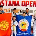Kyrgyz sportsmen won 5 medals at the open championship in Astana