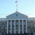 Elections of Bishkek Mayor will be held 27 February